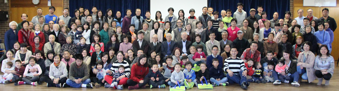 Evangelical Free Church of Australia Mandarin Service